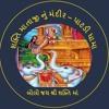 Maa Shakti - Patdi Dhama Shakti Maa Ni Dhun  - Chalo Ne Jaiye Shaktidham