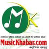 Timile Sadhai Pida Lyrics - Suman Bairagi Compose - Santosh Shrestha Vocal- Durga Kharel