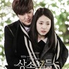 Ken (VIXX) - Call My Name (English Ver.) (The Heirs OST)