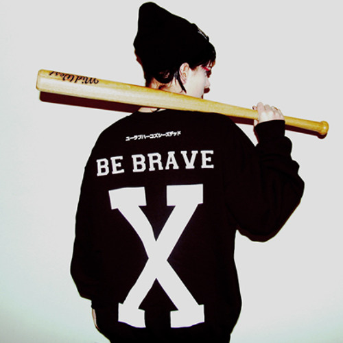 You Love Her Coz She's Dead - 'Be Brave' FREE DOWNLOAD