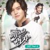 Seo Ji Ahn (서지안) - 사랑한다 말해도 (Though I Say I Love You) [Bel Ami OST] Part 4