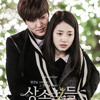 Love Is... (Acoustic ver.) - (The Heirs OST)