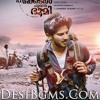 Neelakasham Pachakadal Chuvanna Bhoomi - BGM Download