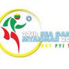 Wali - Indonesia Juara