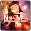 Darrel Jelke = Naij Mol ☆☆☆ DOWNLOAD NOW 2013 ☆☆☆