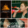 The Last Time by Eric Benet (cover by Red Diola)