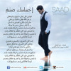 E7sasik Sanam Saad Ramadan احساسك صنم سعد رمضان.mp3