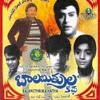 Gunna Mamidi Komma - Bala Mitrula Katha [Telugu]