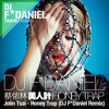 蔡依林 Jolin Tsai - 美人計 Honey Trap (DJ F*Daniel Remix 2013)