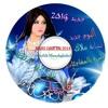 Cheba Malak 2014 Gotlik Manabghikch radio casa rai 2014