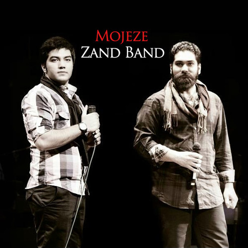 Zand Band - Mojeze