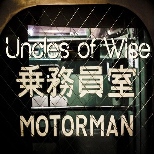 Uncles of Wise - Motorman (Original Mix)