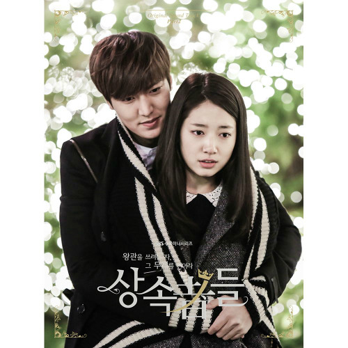 Dream Catcher (Ost The Heirs)