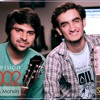 Anis Ul Hassan- Taara Jala (cover) feat. Mohsin Zaidi mp3