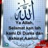 Adkar Al-Masa' / Zikir bacaan malam hari