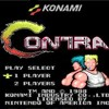Contra Theme (Ryu Beats Version)
