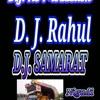 riba riba mix by dj rahul & dj arun pune