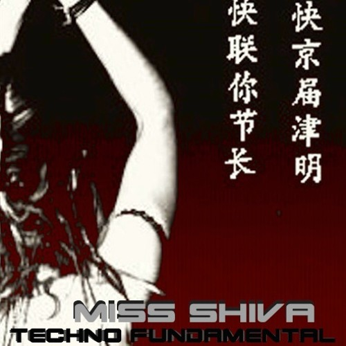 Planet X-Techno Fundamental Pres.Miss Shiva exclusive 2,5hrs Mix at Stromkraft Radio 8/12/2013
