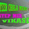 Aisha+ Teer+ Chala+ Mere+ Dil(DUPSTEP MIX)DJ VIKASDR
