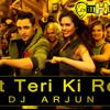 DJ Arjun - Dhat Teri Ki (Remix)