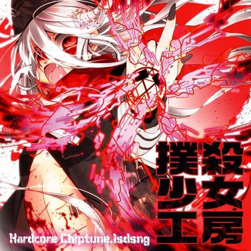 Bokusatsu Shoujo Koubou - Hardcore Chiptune.lsdsng Preview