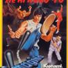 Miki Higashino - Yie Ar Kung-Fu Theme (Burital Refix) (Breakcore.nl - Va Themeless-6 compilation)