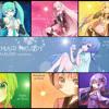 [VOCALOID Chorus] - Taiyou No Rakuen - Mermaid Melody OP