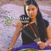 Native American Church Song 1 by Shanise Rowan