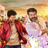 Jilla Full Promo Song HQ-First On Net Without -[s.aathan]