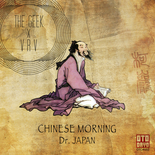 The Geek x VRV - Chinese Morning
