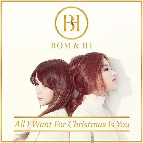 All I Want For Christmas Is You - Park Bom ft Lee Hi