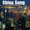 Chinese Music Royalty Free