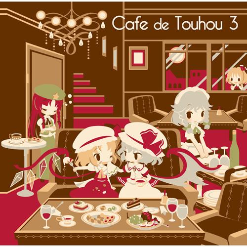 Cafe de touhou 03 crossfade