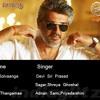 Veeram theme music full