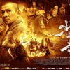 Wu' 悟 - Shaolin theme song (Andy Lau)(WinTeR MooN Ambient mix)