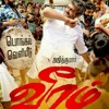 Veeram theme song