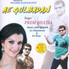 Download HUM AUR TUM AUR YE SAMA - Dil Deke Dekho Mp3