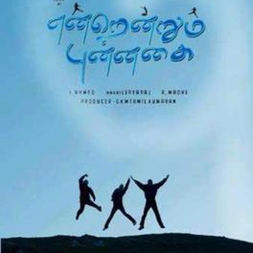 Endrendrum Punnagai - KNT - Mixed by Anand