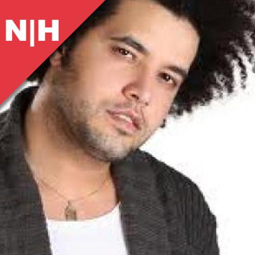 Abdel Fatah El Gereny - Hob Gharib | عبد الفتاح الجريني - حب غريب
