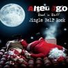 Jingle Bell Rock - Alter Ego Trio