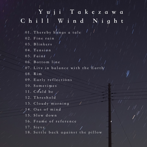 Chill Wind Night