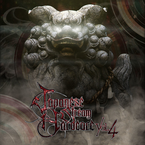 DJ Myosuke - Army Of Darkness 2013 -Fucking Up The Program- Preview