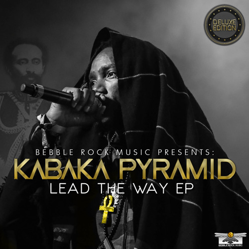 Kabaka Pyramid - This Must Be Love Ft. Shanique Marie