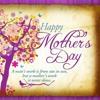 Lagu Cintaku Untuk Mama (Guitar Acoustic) Covered By Huma,Naura Ad Fira. Happy National Mother's Day. at London