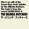 Sabaku(The Bilinda Butchers Edit)