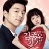 Gong Yoo - Second First Love (OST. Finding Mr. Destiny)