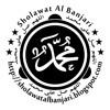 Allahu Allah (Auni Wa Hasby)