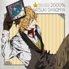 Download Promise To Sirius [Natsuki Shinomiya]