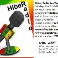 Hiber Radio 122213-122913