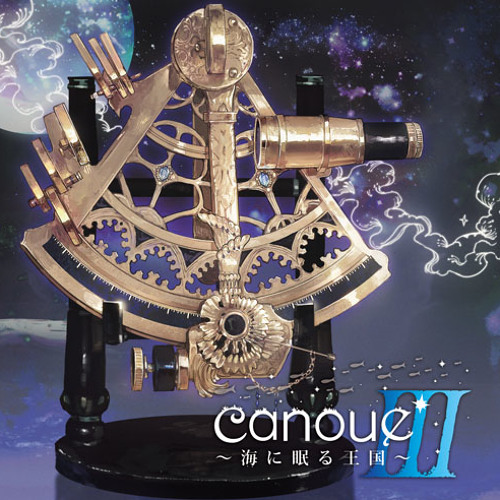 【canoue 3rd Original Fantasy CD】tr.2 蒼の六分儀 試聴版